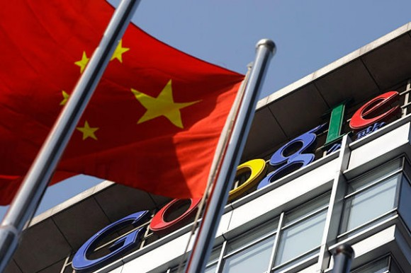 Google China headquarters (building logo with Chinese flag)