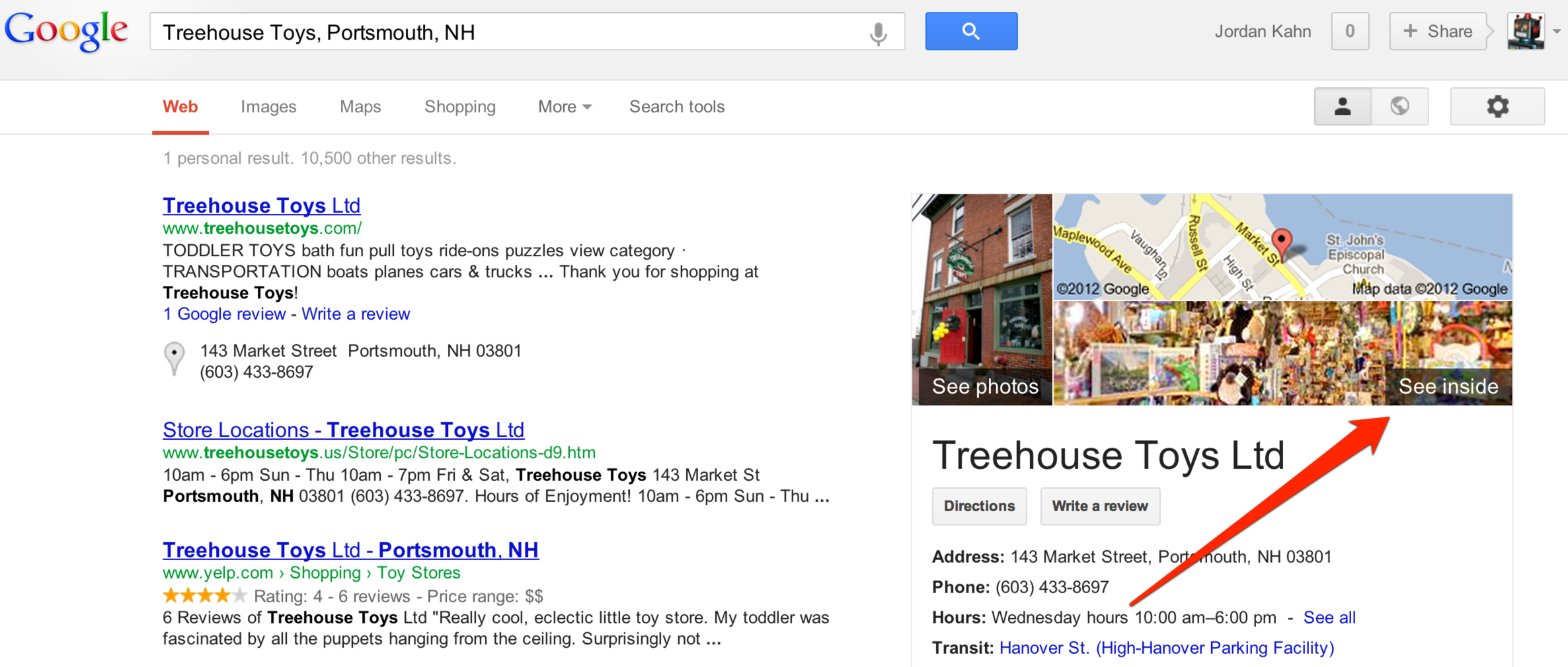See Inside-search results-Street View