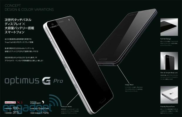 LG-OptimusG-Pro