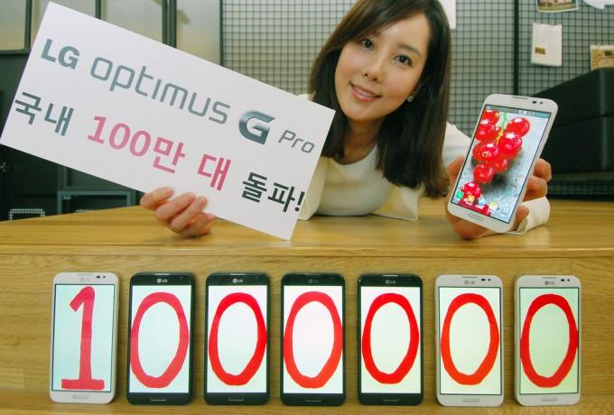 optimus-g-pro-sales