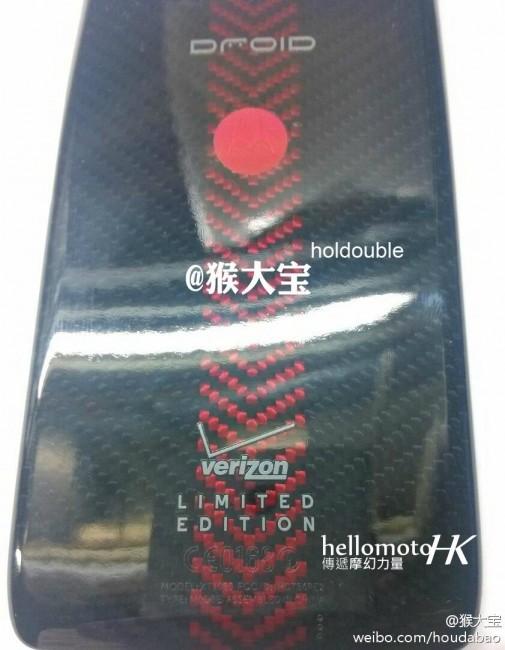 motorola-droid-ultra-limited-505x650