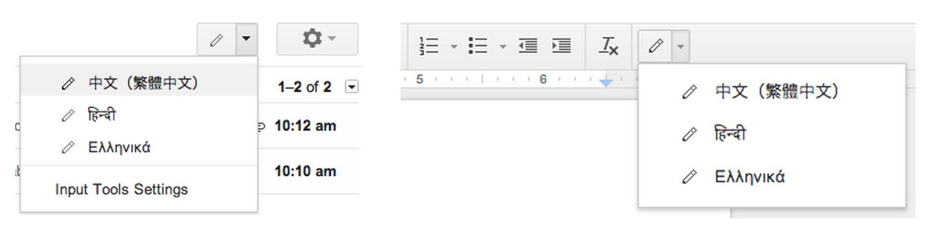 Google-handwriting-input-02