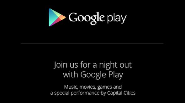 google-invite
