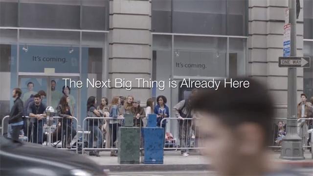 samsung-next-big-thing
