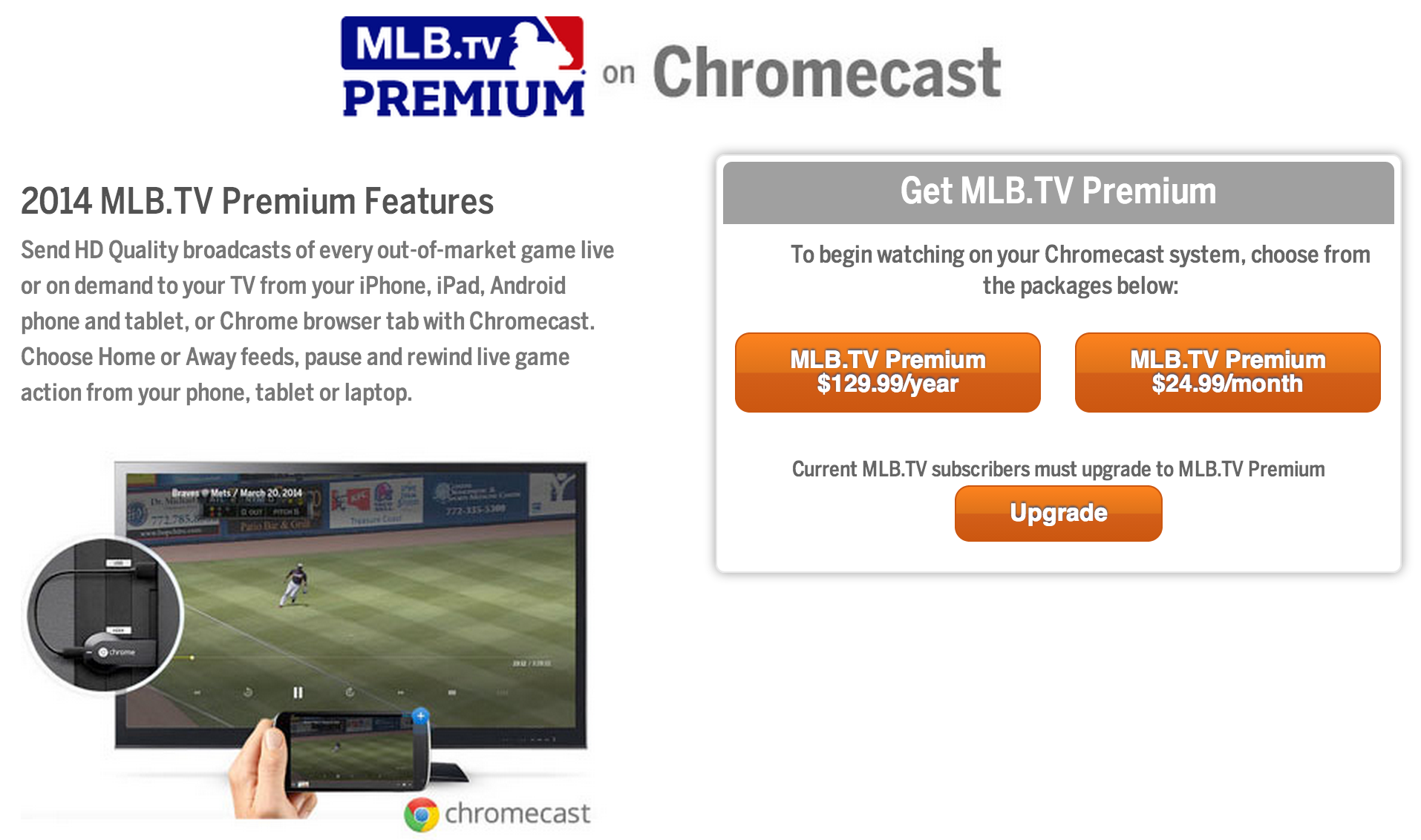 Chromecast-MLB