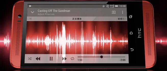 HTC-E8