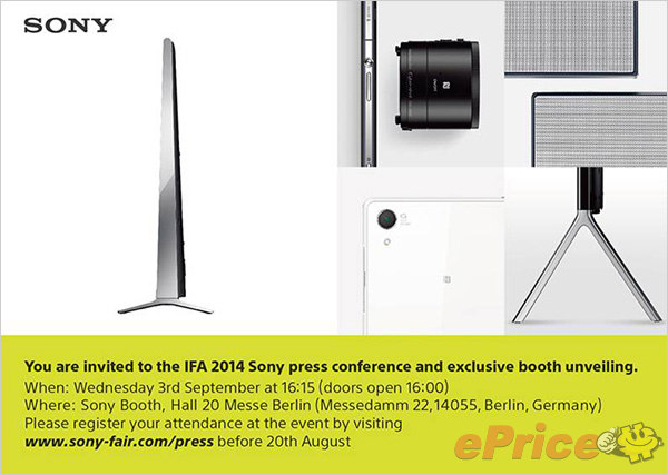 Sony-IFA-2014-Press-Invite