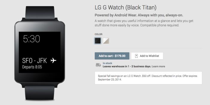 LG-G-Watch-Google-Play