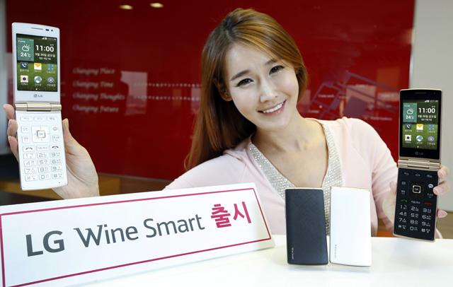 LG-Wine