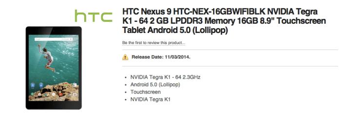 Newegg-Nexus9