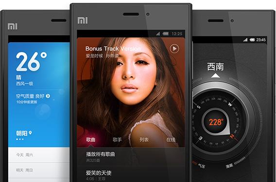 xiaomi-miphone-3-3