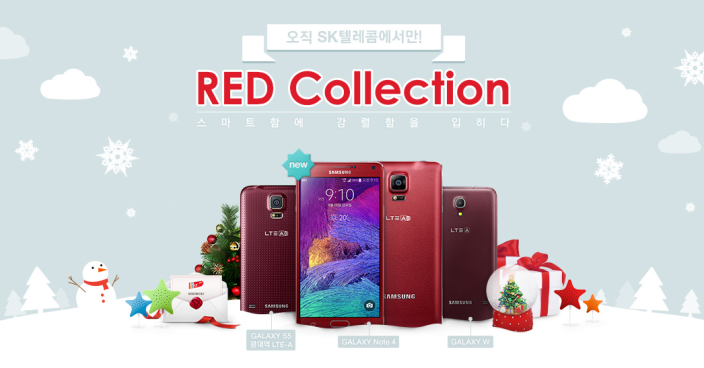 Red Galaxy Note 4 Samsung
