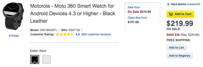 moto-360-watch-leather-sale