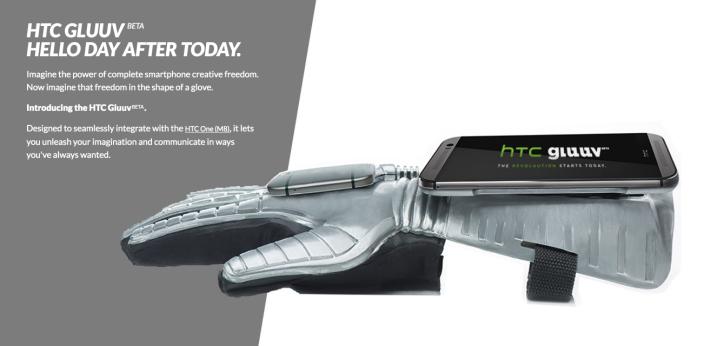 HTC Gluuv | HTC United States 2015-04-01 08-31-28