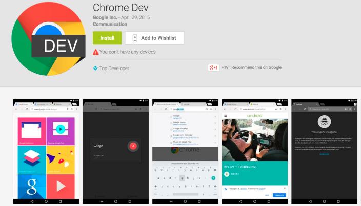 Chrome-Dev
