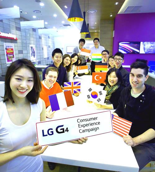 LG_Consumer_Experience_500
