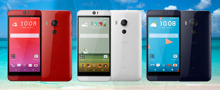 HTC J butterfly HTV31 specs and reviews | HTC Japan 2015-05-14 12-52-30
