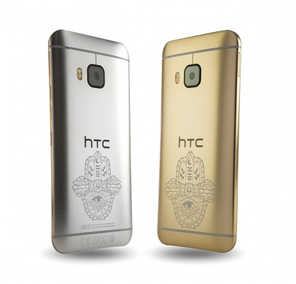 HTC-ONE-M9-INK-GOLD-HANDSET-AND-SILVER-HANDSET-LOW-RES-417x400