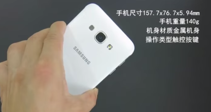 Samsung Galaxy A8 Hands On Video - YouTube 2015-06-30 08-57-41