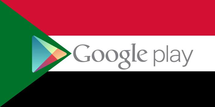 Flag_of_Sudan.svg
