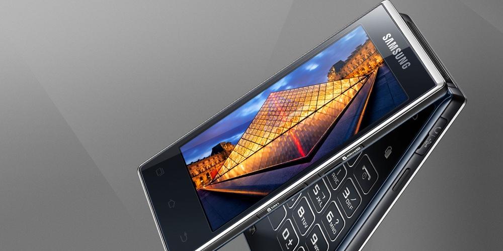 samsung-feature-flip-phone