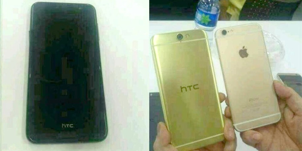 """Last month's """"HTC One A9"""" leak"""