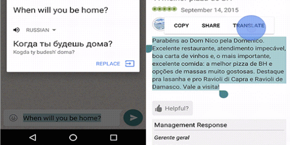 Android-marshmallow-inapp-translate