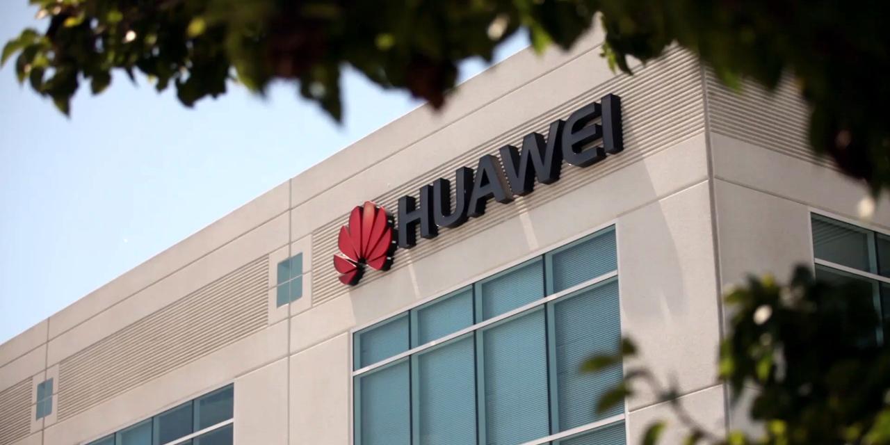 huawei-building