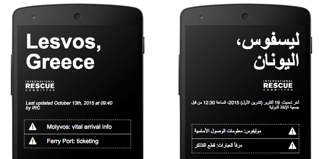 Nexus5_en