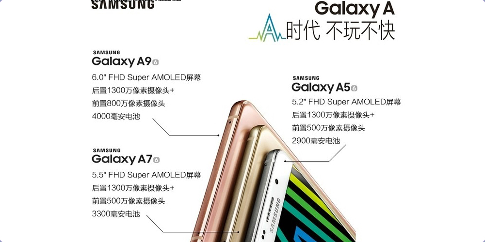 galaxy-a9-leak