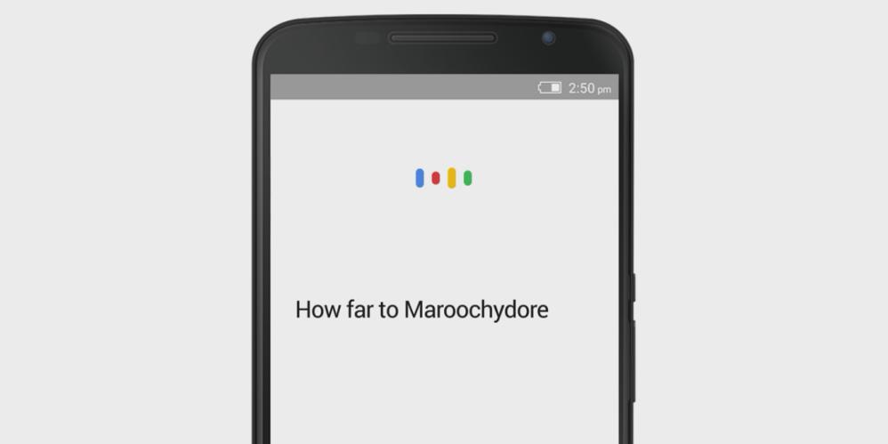 google-voice-aussie