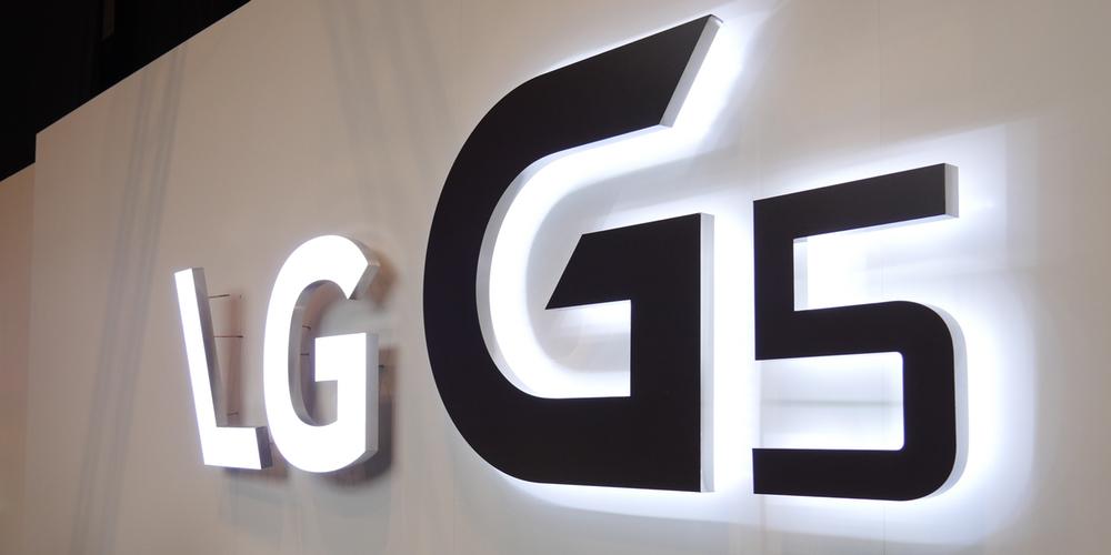 lg-g5-logo
