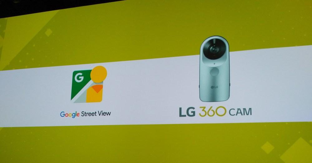 lg-g5-street-view