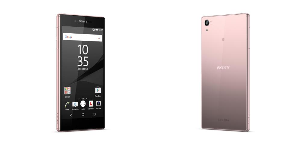 xperia-z5-premium-pink