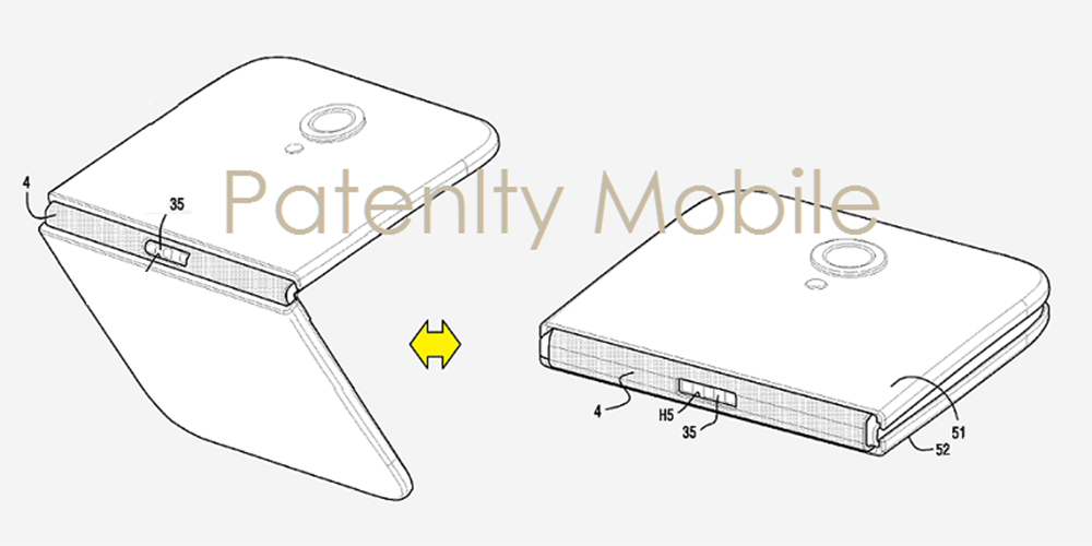 Foldable Galaxy Patent