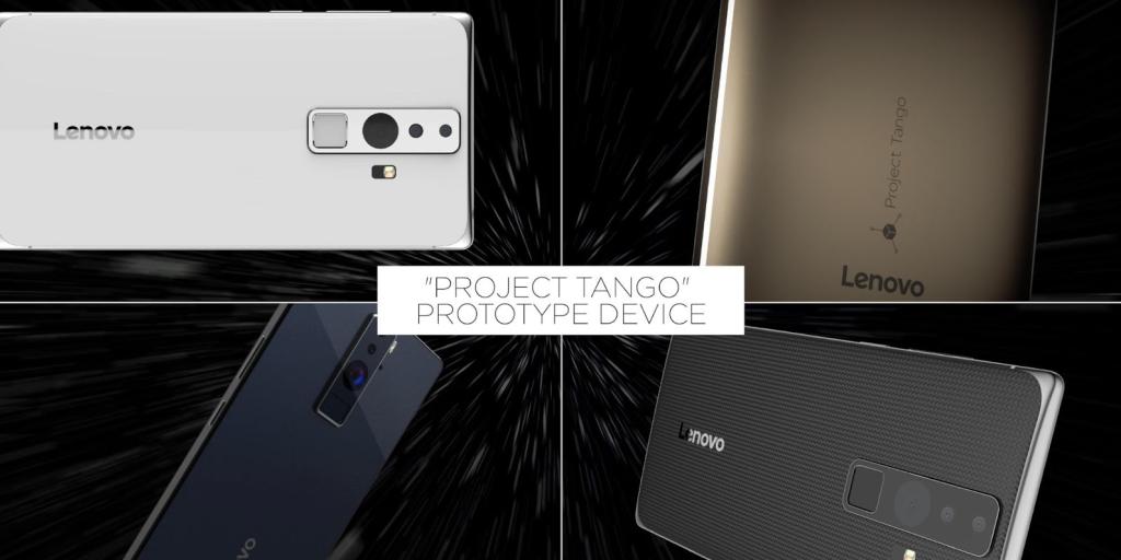 lenovo-project-tango
