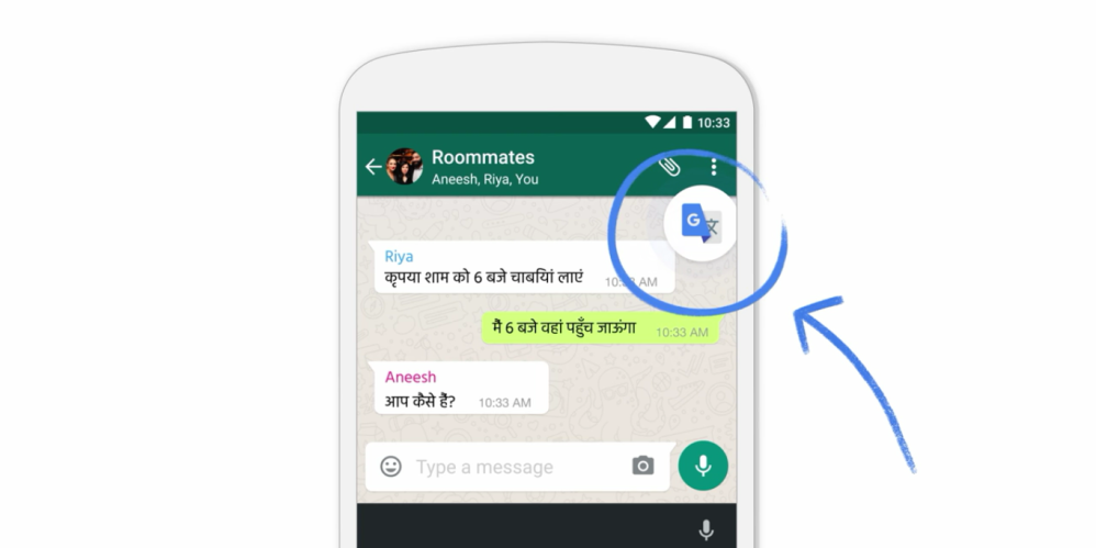 tap-to-translate-android