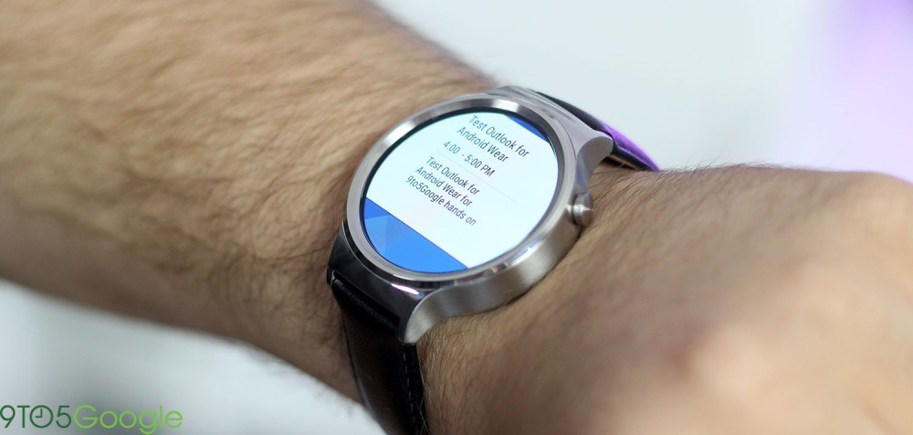 outlook_androidwear_2