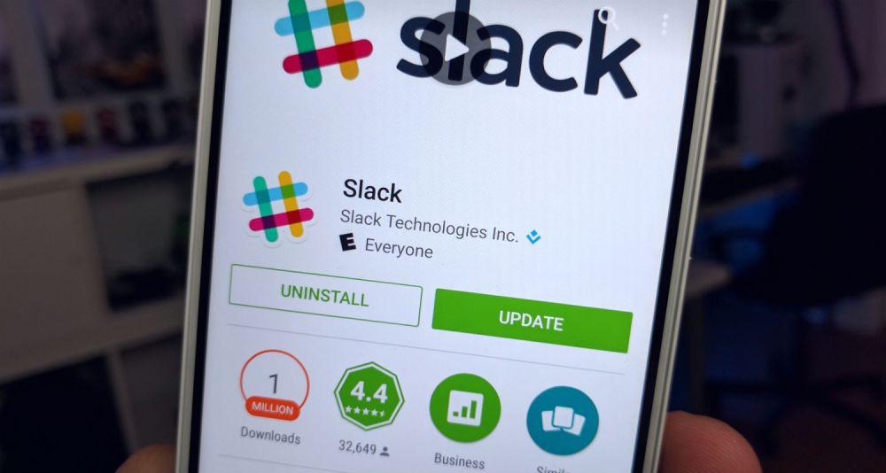 slack_android_1