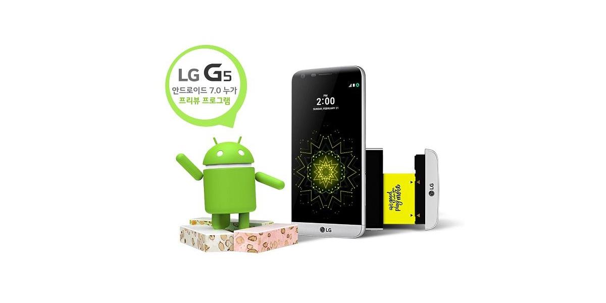 lg-g5-android-7-nougat