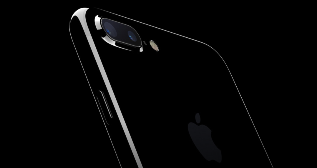 iphone-7-apple-2016-09-07-15-09-40