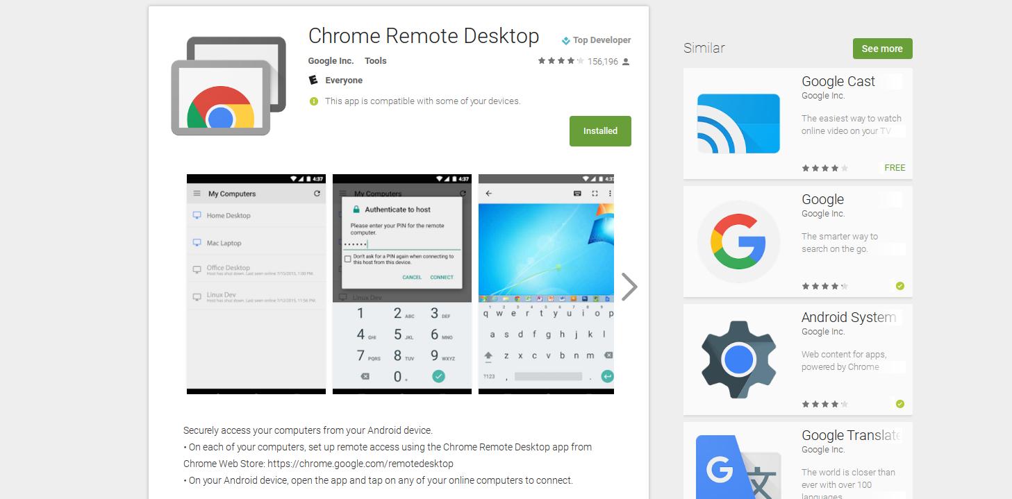 chrome_remote_desktop_android