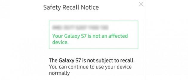 s7_recallnotice_safe