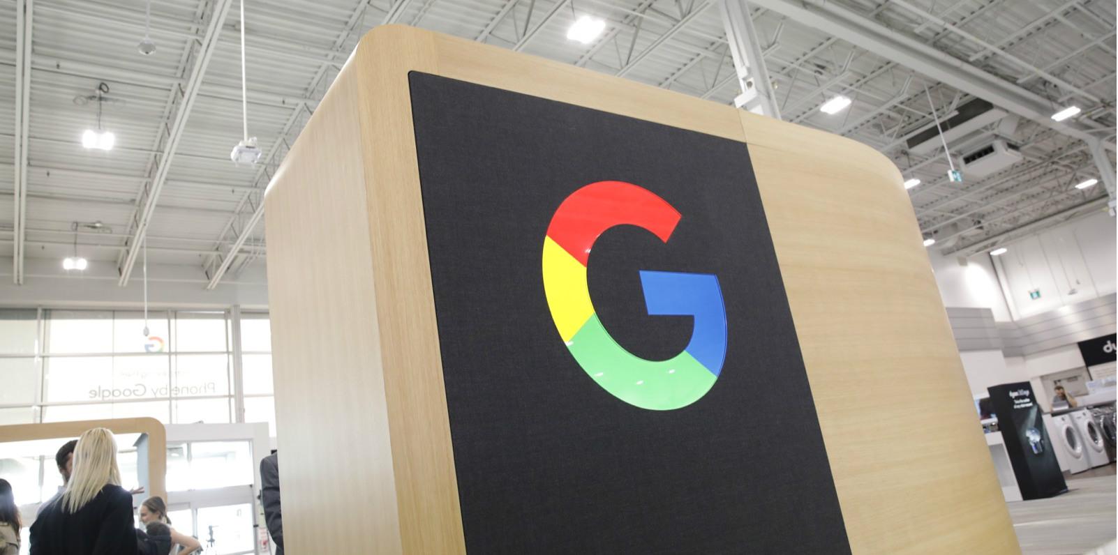 google-shop-head