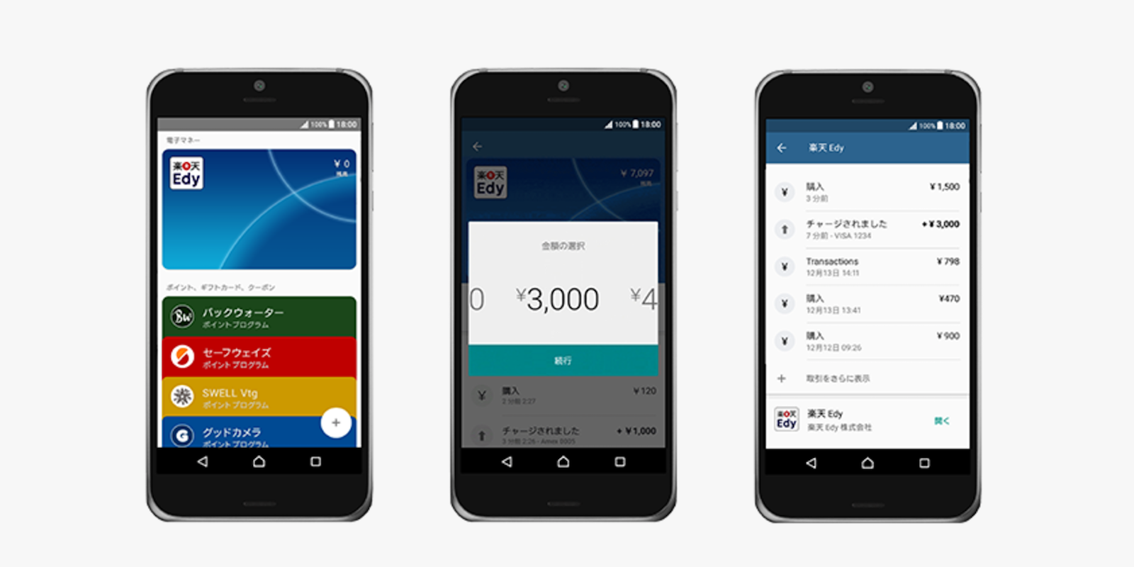 android-pay-japan