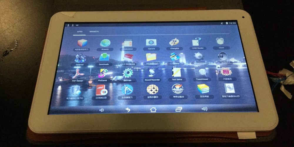 north-korea-android-tablet