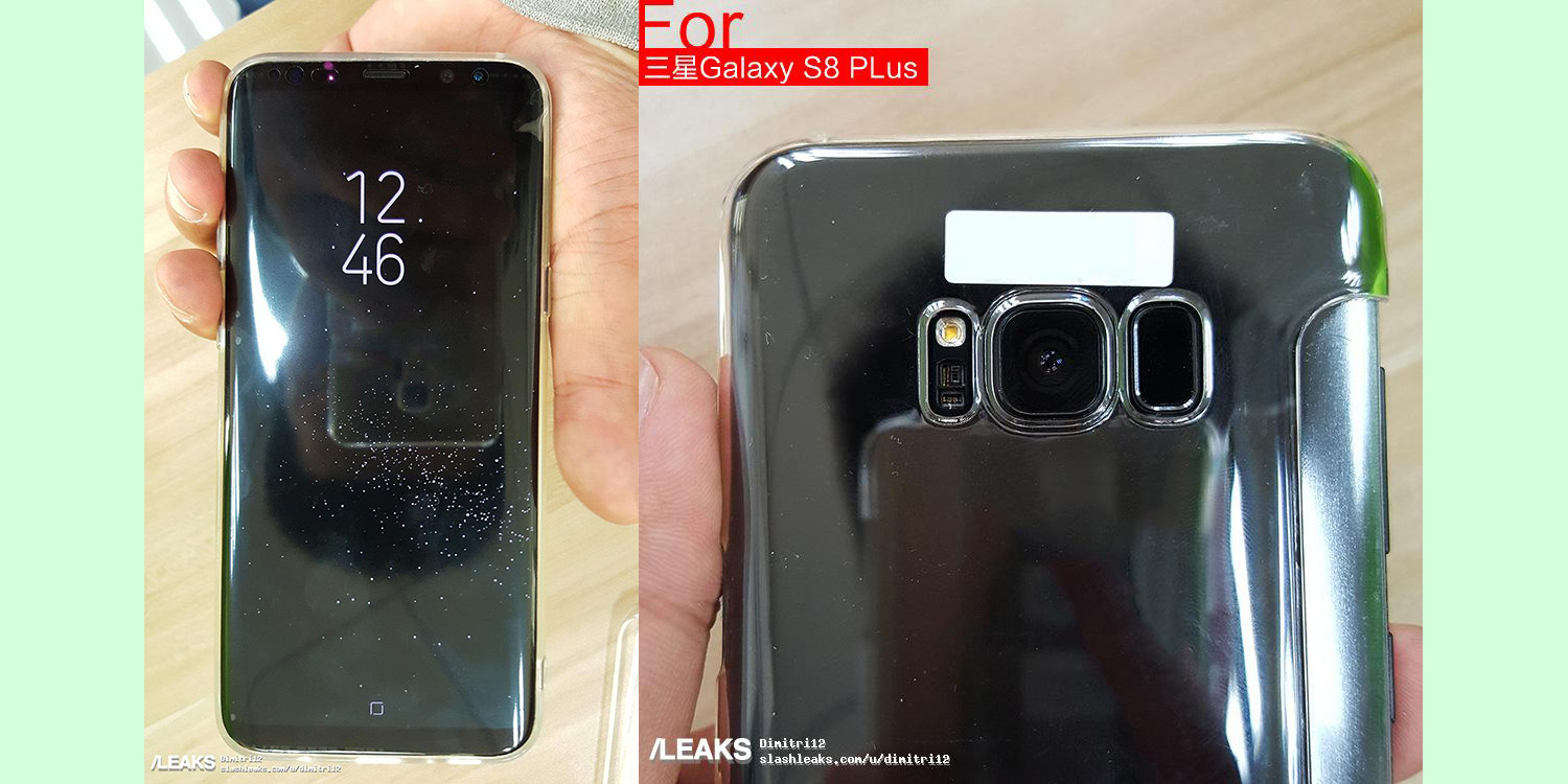 galaxys8leak_head