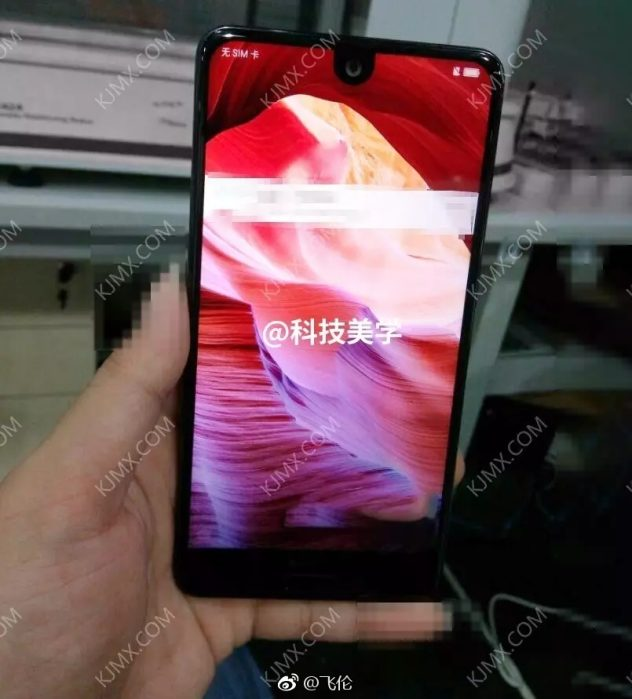 Sharp Aquos S2 leaks show off a bezel-less display with a