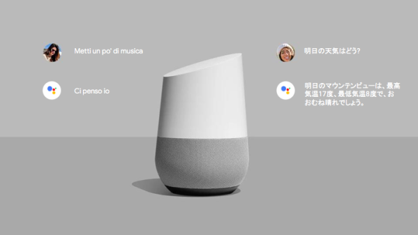 Google Assistant expanding multilingual support & bringing