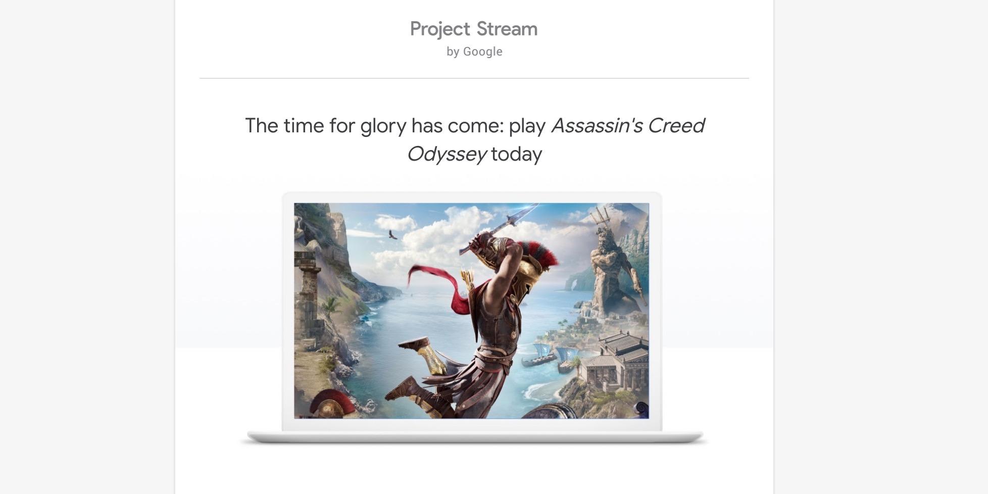 Project Stream invites